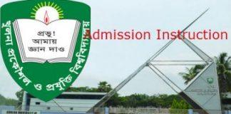 KUET Admission Test Circular 2017-18