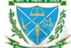 bangladesh agricultural university bau admission