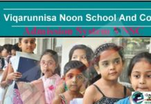 Viqarunnisa Noon School and College Class 2,3,4,5,7,8 and 9 Admission Notice 2016 Result