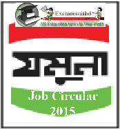 jamuna-oil-job-circular