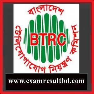 www btrc gov bd