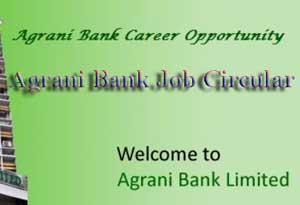 Agrani Bank Ltd Job Circular 2017