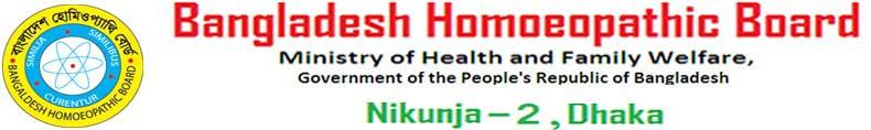Bangladesh Homeopathic Board Result