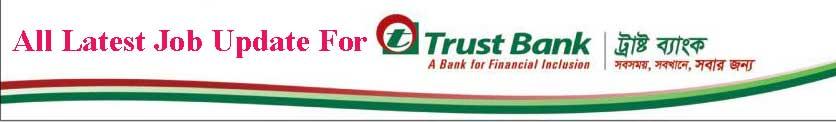 Trust Bank Job Circular 2017