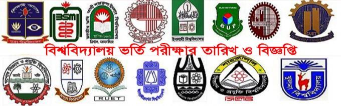 dhaka university,