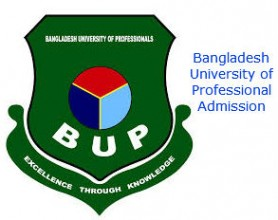 bup admission circular 2015