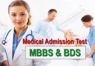 Medical Admission Result 2017