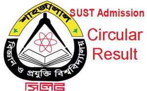 sust admission result