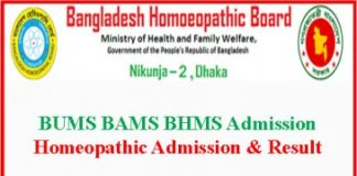 homeopathic bums bams bhms admission