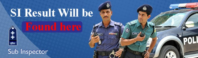 police si written exam result