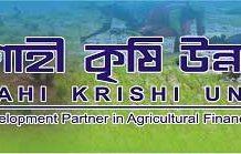 Rajshahi Krishi Unnayan Bank