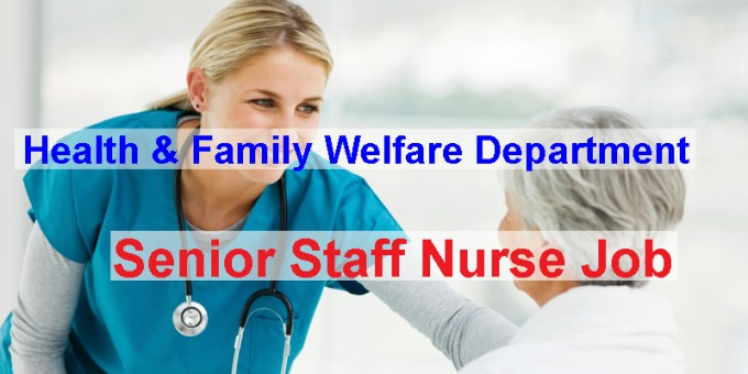 senior staff nurse job circular