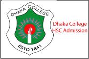Dhaka College HSC Admission Result