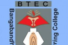 BTEC Admission Result