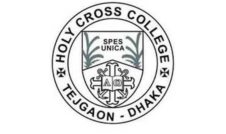 Holy Cross College HSC Admission Result