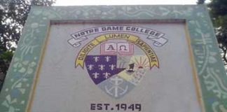 Notre Dame College HSC Admission Result
