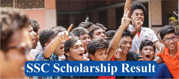 SSC Scholarship Result 2018