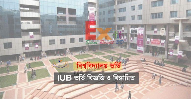 IUB Admission
