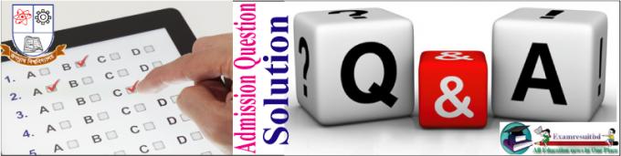 jagannath university c unit question solution