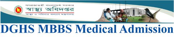 Medical Admission Circular 2018
