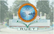 RUET Admission Test Circular
