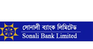 Sonali Bank Ltd