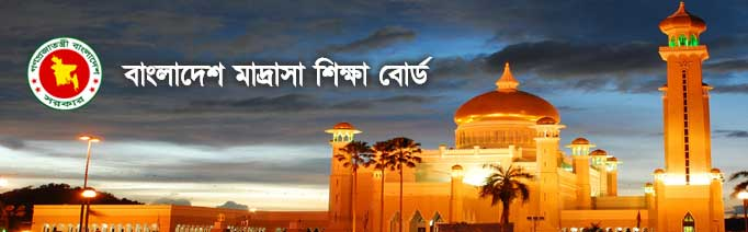 Madrasah Board Alim Result 2017