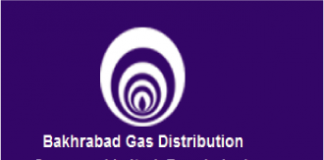 Bakhrabad Gas Distribution Company Limited Job Circular