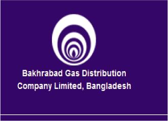 Bakhrabad Gas Distribution Company Limited Job Circular