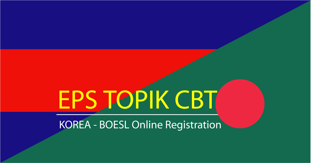 Korea eps topik Online Registration