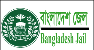 Bangladesh Jail Job Circular
