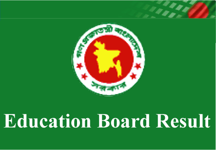 educationboardresults gov bd