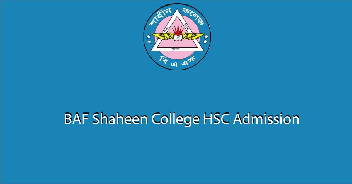BAF Shaheen College