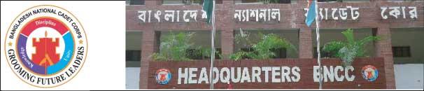 Bangladesh National Cadet Corps Job Circular 2017