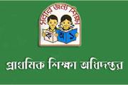 dpe gov bd job circular
