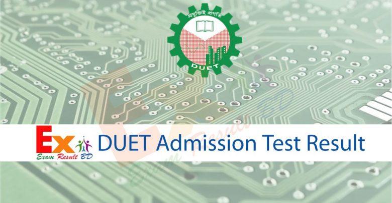DUET Admission Result