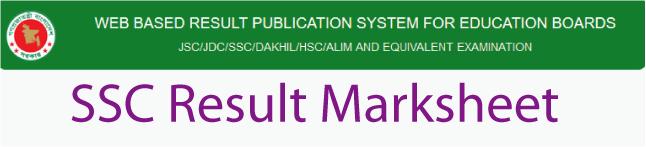 SSC Result 2018 Marksheet