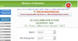 www xiclassadmission gov bd Result 2017