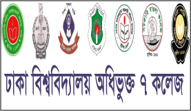 DU 7 College Honours 3rd year Routine