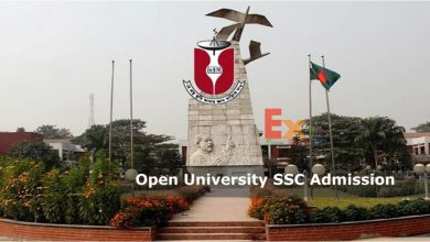 bou ssc admission
