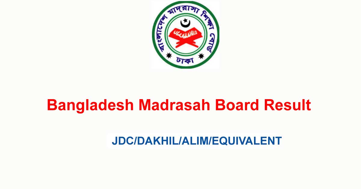 Madrasah Board Result