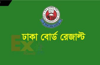 Dhaka Board Result 2018