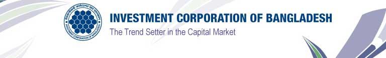 Investment Corporation Bangladesh Job Circular