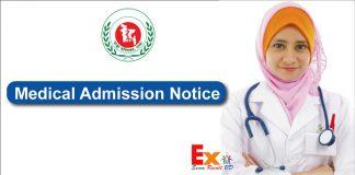 Medical Admission 2018