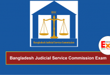 Bangladesh Judicial Service Commission