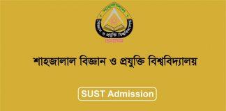 SUST Admission Notice