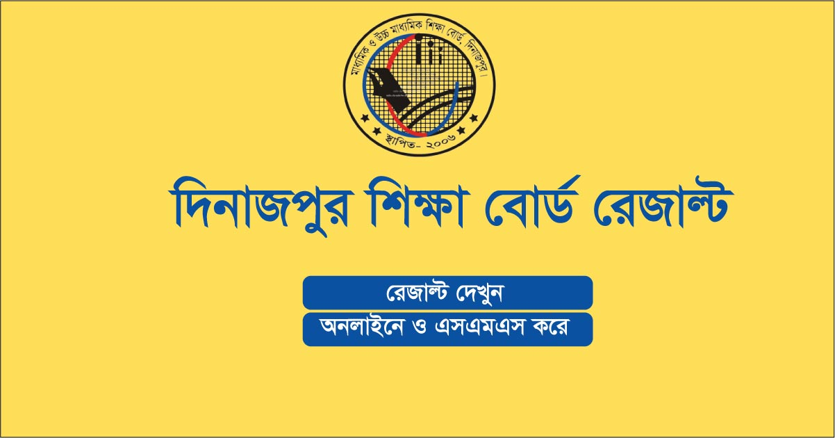Dinajpur Board SSC Result
