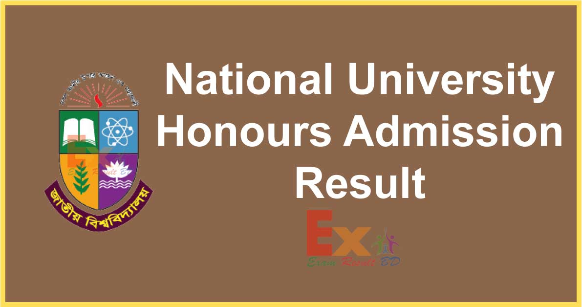 NU Honours Admission Result
