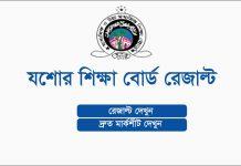 Jessore Board Results