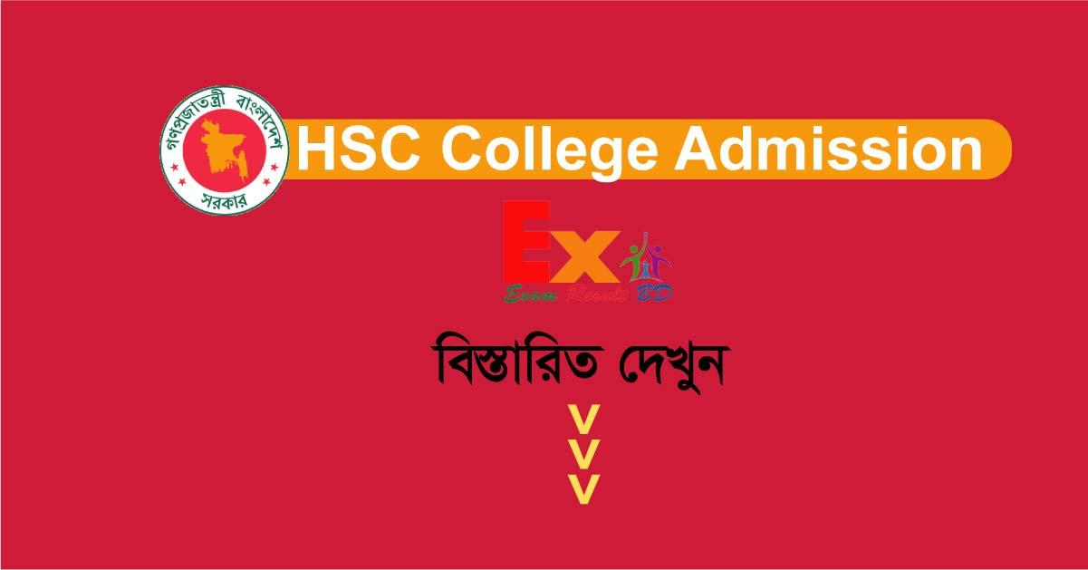 HSC Admission 2019